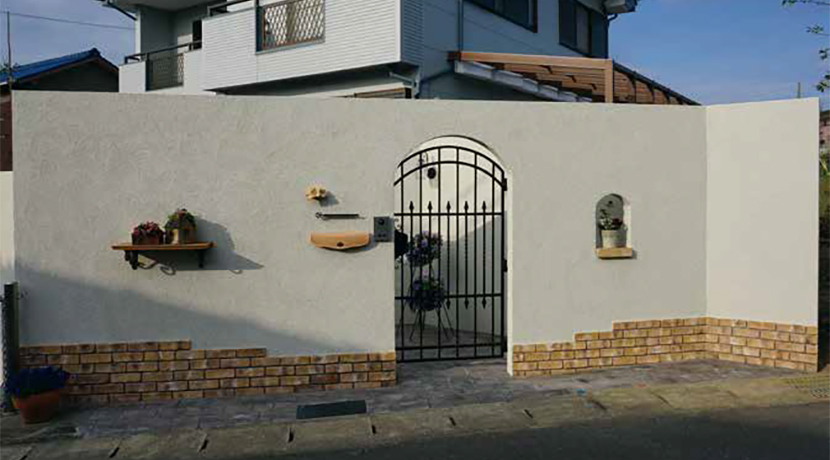 FIT GATE WALL
